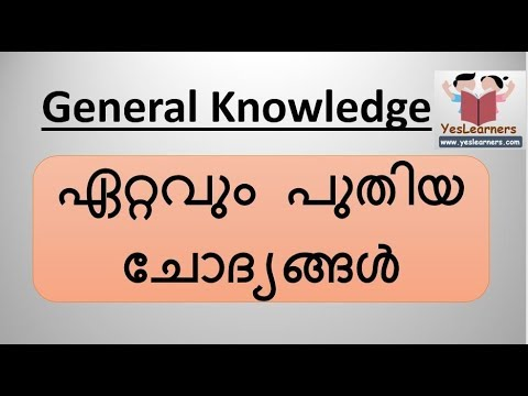 General and questions malayalam answers pdf knowledge