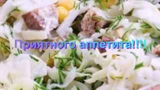 Салат с сухариками/salad with croutons