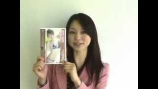 NeowingChannel 雨坪春菜 動画 16