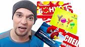 5 Элемент Акции И Скидки - YouTube