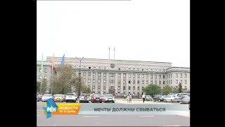 10 социальных проектов получат финансовую поддержку из бюджета Иркутской области