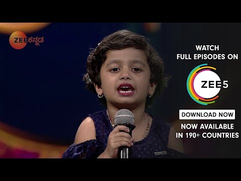Sa Re Ga Ma Pa Lil Champs Season 16   Ep 2   Mar 03, 2019   Best Performance   Zee Kannada