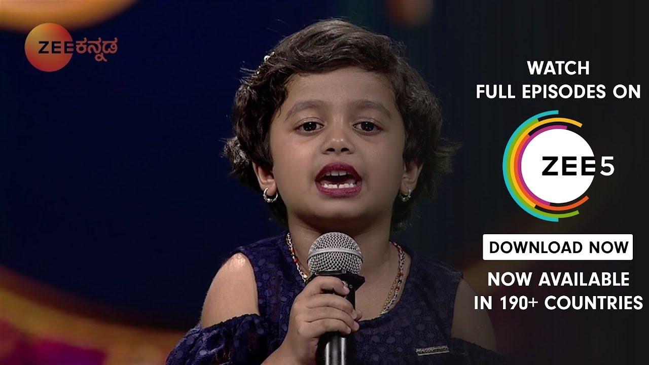 Sa Re Ga Ma Pa Lil Champs Season 16 | Ep 2 | Mar 03, 2019 | Best  Performance | Zee Kannada