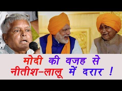 PM Modi और Nitish Kumar के मंच पर साथ बैठने से भड़के RJD के नेता | वनइंडिया हिंदी