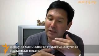 Японец поющий казахские песни на домбре