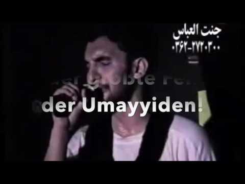 Xudahafiz ey Kufə əhli!   Bane Fatemeh