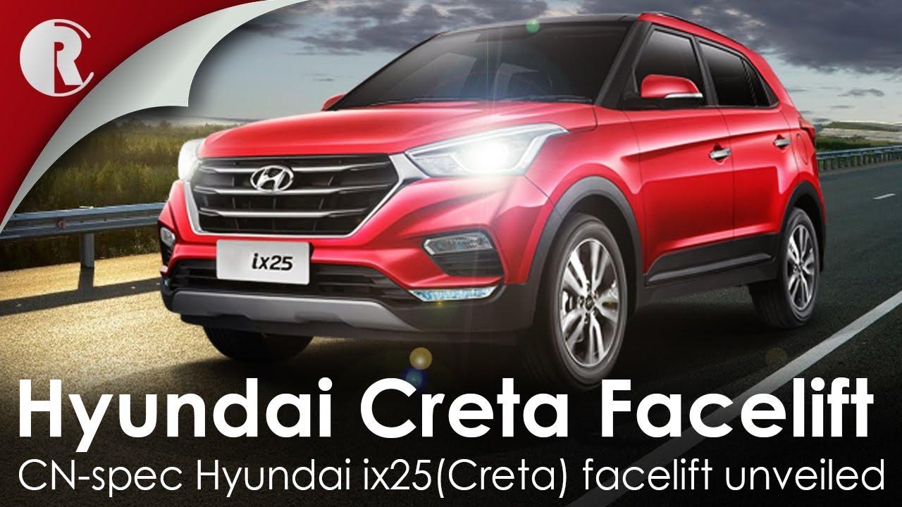 China Spec 2017 Hyundai Ix25 Creta Facelift Youtube