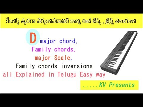 D major Scale, Chord, Family chords & Inversions//telugu