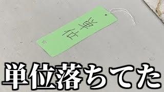 【衝撃】七夕の短冊の願い事が面白すぎたwwwwww【#3】