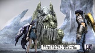 Natural Doctrine Video Preview