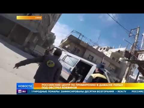 ВС САР дали «огненный» ответ на обстрел боевиками Дамаска