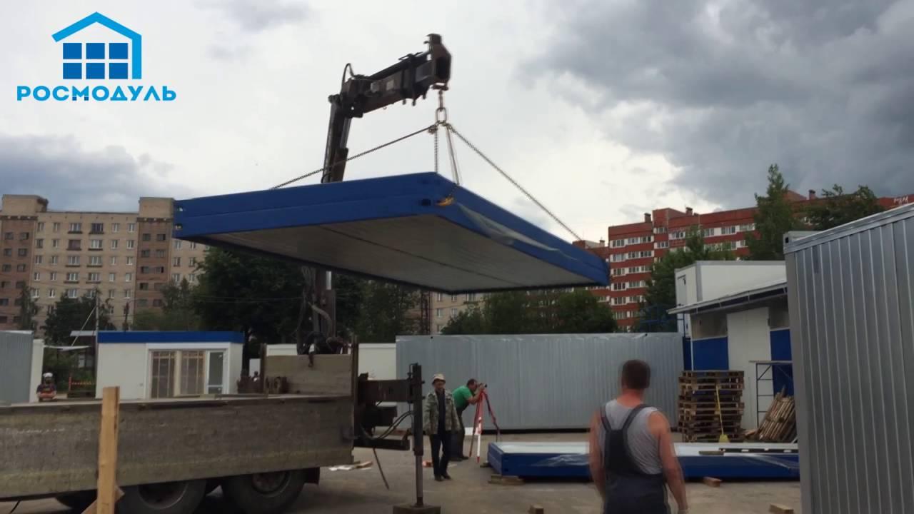 Блок контейнер с усиленным каркасом. Производство ООО БК-Ресурс .