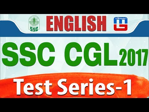 TEST SERIES -1 | ENGLISH | BEST EXPLANATION | SSC CGL 2017