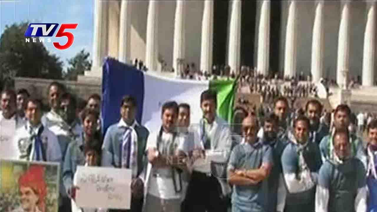 NRIs Supports YS Jagan Hunger Strike For AP Special Status | Washington DC | TV5 News