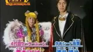 2001 Tanjou! Ankoku no Princess Black Lady 2001 诞生!黑暗公主Black...