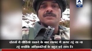 jan man bsf jawan video goes viral complains of bad quality quantity of food