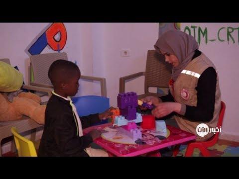 متطوعات الهلال الأحمر التونسي    عمل إنساني يخفف معاناة المهاجرين الأفارقة  - 01:02-2019 / 4 / 18