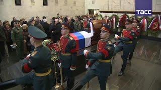 Церемония прощания с Виталием Чуркиным прошла в Москве