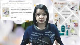 видео Онлайн консультант для сайта раздает крутые скидки!