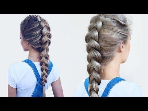 HOW TO: DUTCH BRAID HAIR TUTORIAL🙌😍   EASY BRAID HAIRSTYLE ❤️ thumbnail