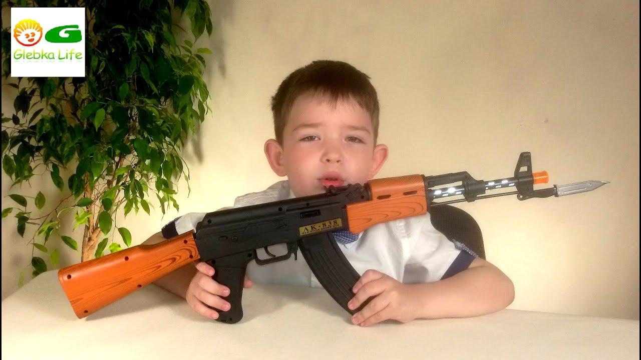 Детское оружие, детский Автомат Калашникова, (АК для детей).
