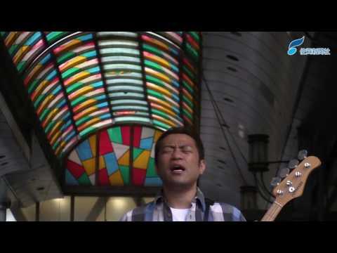 はなわさん新曲「お義父さん」 MVを佐賀で撮影