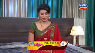 Tara Tarini | 23rd October 2020 | Promo | Tarang Tv