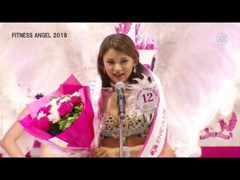 [digest] 新・美の祭典『FITNESS ANGEL 2018』はアジアとして世界で闘える身体造り、「Miss Bumbum Brasil 2017」も登場