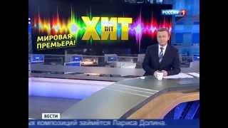 VITAS - Шоу ХИТ. Вести. 12.09.2014 / HIT Show
