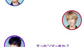 Aぇ!group 末澤誠也 正門良規 小島健 文字起こし.