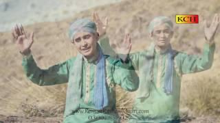 vuclip Saraiyki Naat Sharif     || Roman Rasheed Qadri