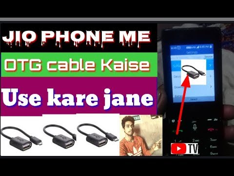 How To Use OTG Cable In Jio Phone, Jio Phone Me USB Kaise Use Kare, Hindi ♤♡