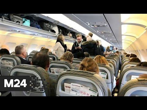 Летевший из Москвы в Краснодар самолет вернули в аэропорт Домодедово из-за шутки пассажира