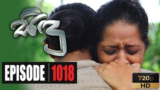 Sidu | Episode 1018 06th July 2020 Thumbnail