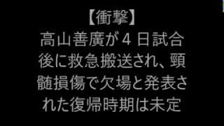 参照元:https://headlines.yahoo.co.jp/hl?a=20170505-00000047-dal-fi...