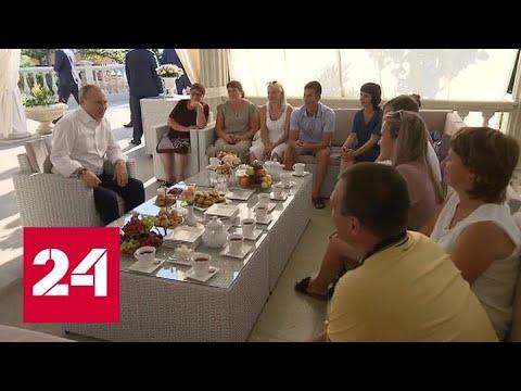 Путин: для пострадавших от наводнения в Иркутской области построят жилье - Россия 24
