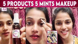Everyday Makeup Look – Vaishalithaniga | Affordable Products,   Tutorial | Seemaraja, Samantha