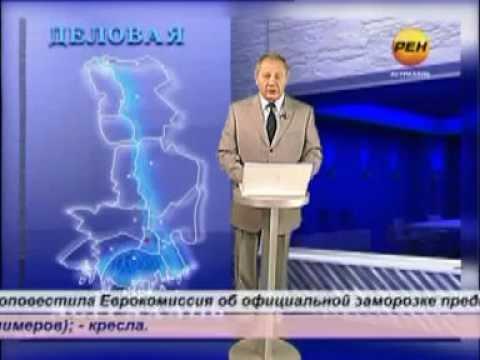 Деловая Астрахань. Эфир от 14.12.2012
