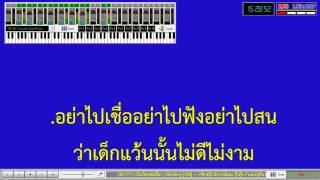 แว้นฟ้อหล่อเฟี้ยว (feat.Djต้นหอม, โก๊ะตี๋, วง 3.50) - แจ๊ส สปุ๊กนิค ปาปิยอง กุ๊กกุ๊ก