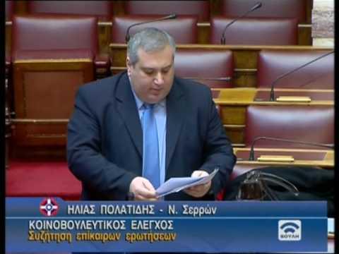 EΠ ΕΡ ΠΑΡΑΝΟΜΟ ΕΜΠΟΡΙΟ ΑΛΛΟΔΑΠΩΝ
