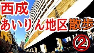 【驚愕の旅】西成・あいりん地区を現地調査②中編【釜ヶ崎】Walking around Kamagaski,Nishinari