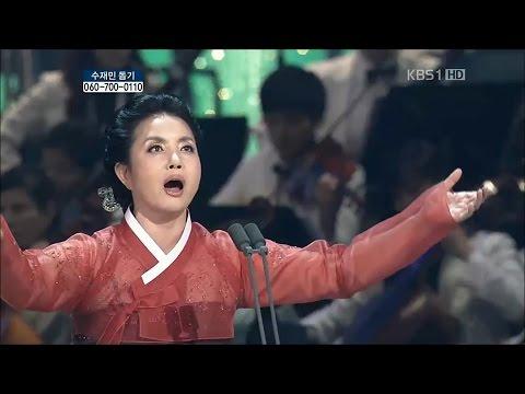 백남옥 - 그리운 금강산 (Longing for Mt. Keumgangsan, Korean Lyric Song) KBS 열린음악회 ...♪aaa (HD) [Keumchi - 韓]