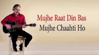 Mujhe Raat Din Bas Mujhe Chaahti Ho Guitar Instrumental 🔴⚫️