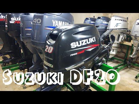 Suzuki Df20 2014
