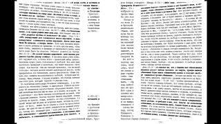 «…открытым оком», том 9.  Игнатий Лапкин