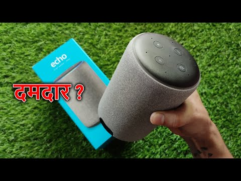 Amazon Echo (3rd Gen) | Powered by Dolby | UNBOXING & REVIEW | Sound Test | Under Rs 10000 | HINDI
