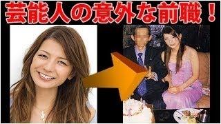 関連動画= 【イケメン・美少女】AKB48メンバーの家族写真まとめ!!!...