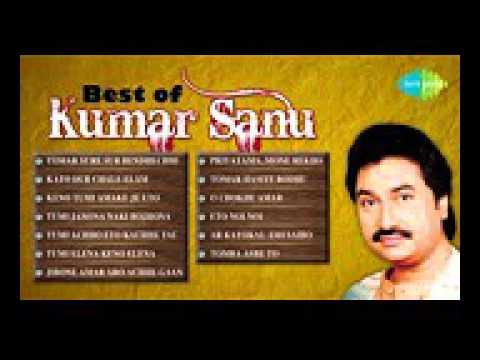 Best of Kumar SanuSuperhit Bengali SongsKumar Sanu Hit Songs 1