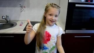 Десерт Золотая рыбка.Рецепт.Дети готовят.Видео для детей.