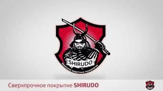 Защитное покрытие SHIRUDO(, 2016-09-01T08:19:11.000Z)